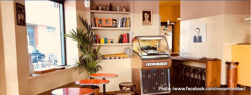 jukebox, scaffale con libri di monomono
