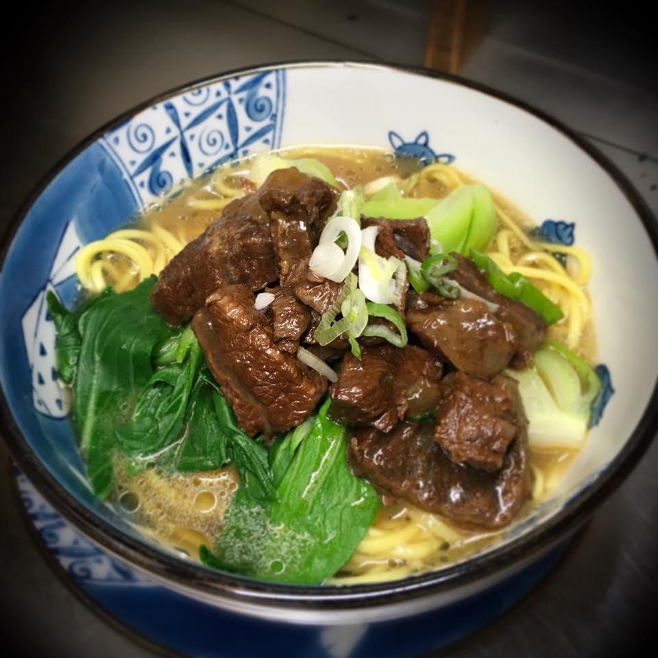 piatto di carne cinese